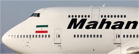 flyg till iran