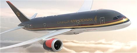 best sneakers e8f2e cb39e direktflyg till Amman (Jordanien)